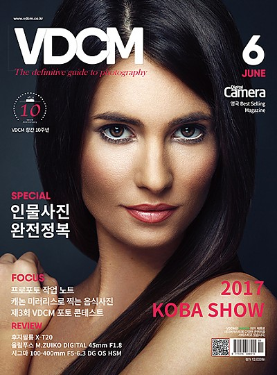 Video Digital Camera Megazine 17년06월호