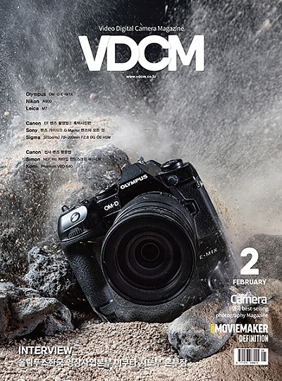 Video Digital Camera Magazine 19년02월호
